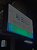 060130_060701.jpg