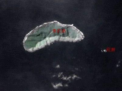 魚釣島(ランドサット&カシミール3D