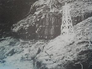 魚釣島の灯台