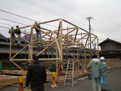 20050315