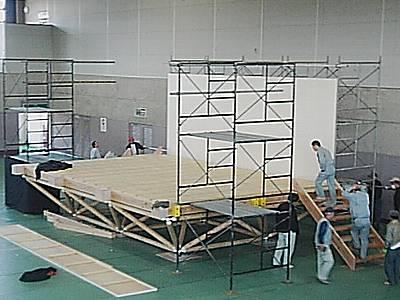 20050319