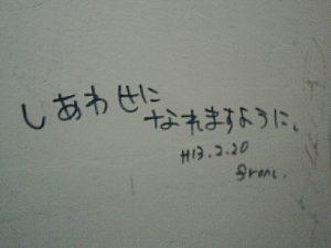 20060318c