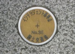 20081217a