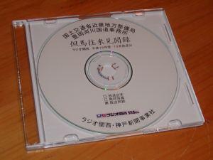 20061021d