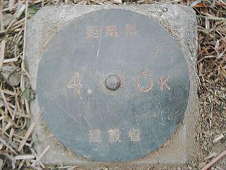 Sa310013