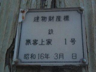 20070422d