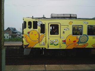20070511h