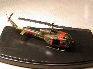 UH-1とりあえず完成